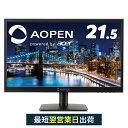 【フルHD・HDMI対応でこの値段!】パソコン(PC)モニタ