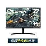 【IPSパネルでリアルなゲーム環境を実現!】ゲーミングモニター PS4 27インチ スピーカー内蔵 1ms Free Sync フルHD 非光沢 フリッカーレス HDMI パソコン ディスプレイ AOPEN Acer(エイサー) 27ML2bmix FPS ブルーライト フレームレス 薄型