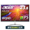 【WQHD対応のフレームレスモデル】モニター PCディスプレイ 新品 HDMI端子 24インチ相当 IPS 非光沢 WQHD(2560x1440) スピーカー内蔵 DVI-D DisplayPort Acer(エイサー) 23.8インチ RC241YUsmidpx パソコン用・・・