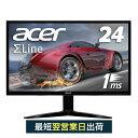【初めてのゲーミングモニターに!】ゲーム用ディスプレイ PS4 Switch FPS 新品 1ms 75Hz 24インチ 液晶 フルHD(1920x1080) TN 非光沢 HDMI端子 eスポーツ パソコン(PC) エイサー Acer KG241bmiix 中古より安い・・・