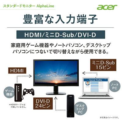 【豊富な入力端子でマルチに使える】モニター ディスプレイ 24インチ HDMI スピーカー内蔵 DVI-D ミニD-Sub Acer ブルーライトカット フルHD TN 非光沢 LEDバックライト フリッカーレス KA240Hbmidx PC用 ゲーム ゲーミング・・・ 画像1