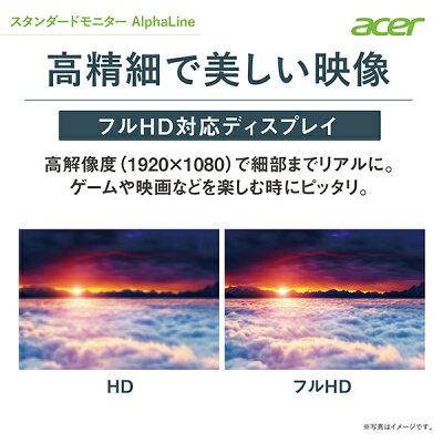 【豊富な入力端子でマルチに使える】モニター ディスプレイ 24インチ HDMI スピーカー内蔵 DVI-D ミニD-Sub Acer ブルーライトカット フルHD TN 非光沢 LEDバックライト フリッカーレス KA240Hbmidx PC用 ゲーム ゲーミング・・・ 画像2