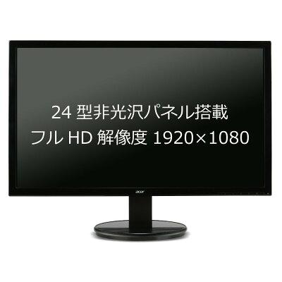 【24インチモニターなら迷わずこれ!】Acer パソコン(PC)モニター フルHD 液晶モニター ディスプレイ エイサー K242HLbid 5ms HDMI端子 VESA FPS ゲーミング ゲーム PCモニター PCディスプレイ 新品 PS4・・・ 画像2