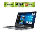 【Office付きの極薄軽量でどのシーンにも最適!】エイサー Acer ノートパソコン Swift1 Celeron N4000 14インチ メモリ4GB 256GB SSD ドライブなし Windows10 バッテリー15時間駆動 シルバー SF114-32-N14U/S 軽量 薄型 NB ノートPC 新品 型落ち