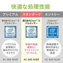 【エントリーでポイント10倍】【新品・送料無料】エイサー Acer デスクトップパソコン Aspire Core i3-8100/8GB/1TB HDD/±R/RW スリムドライブ/Windows10/ブラック) XC-885-N38F【WPSオフィス体験版付き】