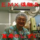 免疫力が大切です。EMXの後継品・萬寿のしずく(500ml)...