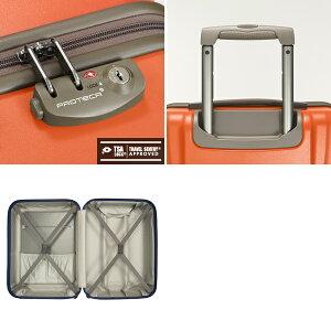 TSAロック搭載。ボタン操作で長さが調節でき、シーンに合せた快適な走行が可能。レンタル仕様に、汚れが付きにくい加工