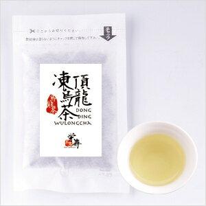 台湾烏龍茶(青茶)凍頂烏龍茶50g袋入り【中国茶】【烏龍茶】【台湾茶】メール便を選択で 送料無料