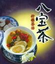 中国健康茶・檸檬(レモン)八宝茶【一袋 40g】12人前・袋入り【中国茶】【健康茶】メール便を選択で 送料無料