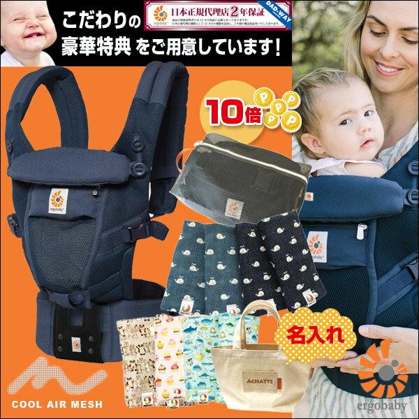 https://item.rakuten.co.jp/achatte/cregbcpeapblue/