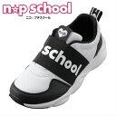 ★★★キッズ スニーカー【2E】ニコプチ ニコプチスニーカー...