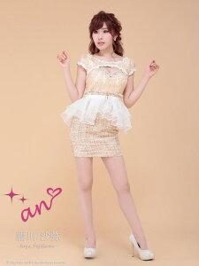 anドレス【AOC-2090】ANミニドレスキャバドレスキャバドレス【送料無料】