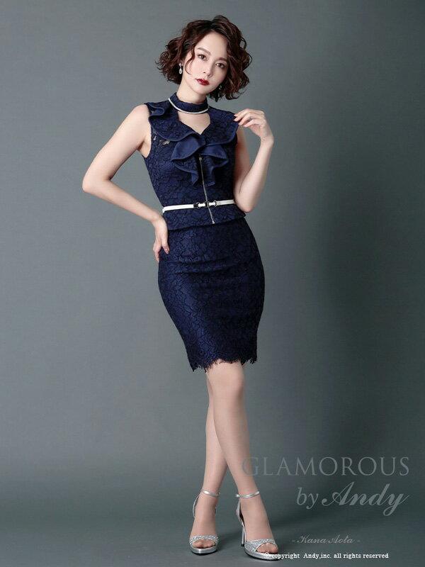 レディースファッション, ドレス GLAMOROUS GMS-V593 Andy