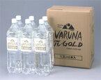 【送料無料】厳選された天然水ヴァルナパイGOLD(πウォーター)(1.5l×6本)