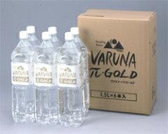 【送料無料】厳選された天然水ヴァルナパイGOLD(πウォーター)(1.5l×6本)【05P15Mar11】