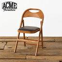 アクメファニチャー ACME Furniture CULVER CHAIR カルバー 折り畳みチェア B00A31R2KW【送料無料】