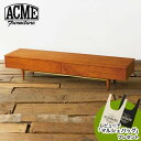 ACME Furniture(アクメファニチャー) TRESTLES TV-BOARD LOW トラッセル テレビボード 幅160cm【送料無料】