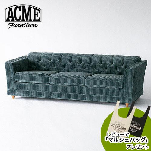 アクメファニチャー ACME Furniture LAKEWOOD SOFA (BG) -W2140 レイクウッド ソファ 3人掛け BG ソファ ソファー【送料無料】