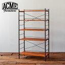 ACME Furniture アクメファニチャー GRANDVIEW SHELF 1650 グランドビュー シェルフ 92x165cm 棚 ラック 収納【送料無料】【ポイント10倍】