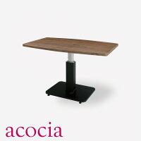 送料無料テーブルリフティングテーブル(昇降式)ブラウンブラックW120×D75×H52~70天然木アッシュシンプルナチュラルモダン北欧