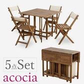 【ポイントアップ対象商品】 木製 ダイニングテーブル テーブル クリコ ダイニング5点セット テーブル:W90×D90×H72 チェア:W42×D49.5×H77×SH45 ミッドセンチュリー ボタニカル ヴィンテージ