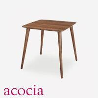 送料無料インテリア・寝具・収納テーブルダイニングテーブル木製ブラウンW75×D75×H70天然木ラヴァーウッド二人用モダン北欧