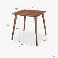 テーブルダイニングテーブル木製ダイニングテーブルW75×D75×H70cm