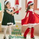 コスチューム キッズ サンタコス サンタ クリスマス 90 100 110 120 130 140 子供 パーティー 記念写真 kcos-015