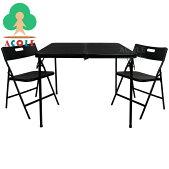 【折りたたみテーブル椅子2脚セット(ブラック)ASG-90IS[ALUMISアルミス]】<送料無料・地域限定販売>折り畳みテーブル折りたたみ作業台折り畳み作業台レジャーテーブル椅子セットイスセットチェアセットアウトドア庭ガーデン