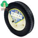 一輪車タイヤ ノーパンクの価格と最安値 おすすめ通販を激安で