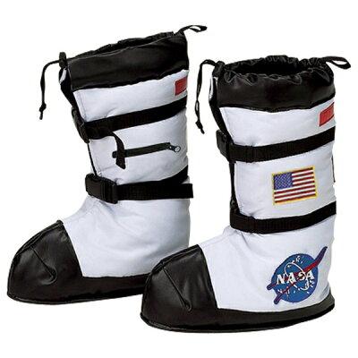 【通常便なら送料無料】NASA宇宙飛行士 大人用ブーツ【RCPapr28】