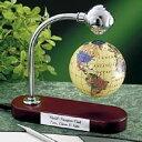 【通常便なら送料無料】浮かぶ地球儀 科学の学習おもちゃ サイエンス・トイ Levitating Globe浮...