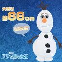 アナと雪の女王 グッズ オラフ 抱き 枕 まくら 雪だるま ディズニー マクラ ぬいぐるみ 約56cm