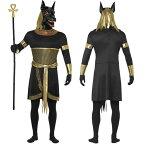ハロウィン エジプト 山犬 コスチューム 衣装 エジプシャン アラブ コスプレ メンズ 仮装 ナイトミュージアム 年賀状 戌年