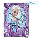 アナと雪の女王 グッズ 寝具 毛布 エルサ ブランケット ディズニー DISNEY FROZEN