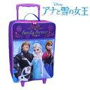 アナと雪の女王 グッズ アナ エルサ オラフ クリストフ 子供用トランク ケース キャリー 旅行 バッグ ディズニー ギフト プレゼント