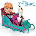 アナと雪の女王 ディズニー Frozen グッズ おもちゃ そりに乗ってるアナの人形