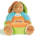 Kaloo(カルー) ぬいぐるみ うさぎソファ 赤ちゃん用ソファベッド ベビー用品 赤ちゃん おもちゃ 知育玩具 出産祝い ギフト プレゼント