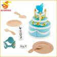 アナと雪の女王 アナ バースデー パーティー ごっこ 遊び お誕生日 ケーキ おもちゃ セット