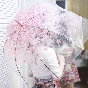 傘ピンク桜春お花見雨具女性レディース可愛いガーリーグッズ