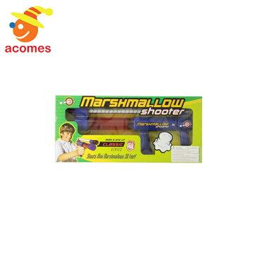 マシュマロ シューター レッド/ブルー 空気銃 子供 おもちゃ ギフト プレゼント