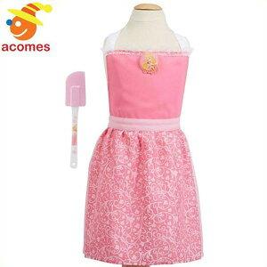 bbda4a18803c4 エプロン 幼児用 ディズニー プリンセス エプロン ドレスアップ セット ディズニープリンセスの美しいドレスをデザインした小さな子供用エプロンです。