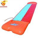 水遊び 子供 ダブル ウォーター スライダー 夏 水浴び 外遊び 大型 遊具