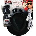 マイケルジャクソン コスプレ なりきりセット ウィッグ サングラス 帽子 手袋