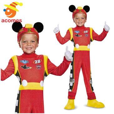 ミッキー マウス ロードスター 幼児 子供 衣装 デラックス ハロウィン コスチューム イベント パーティー