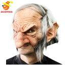 マスク リアル ゴブリン おじさん ヘアー付き 大人用 変装 変身 おっさん オヤジ ハロウィン イベント パーティー