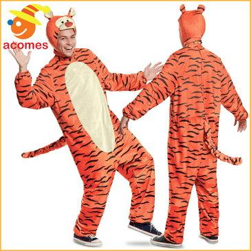 ティガー 大人 着ぐるみ コスチューム ハロウィン 衣装 クマのプーさん イベント パーティー