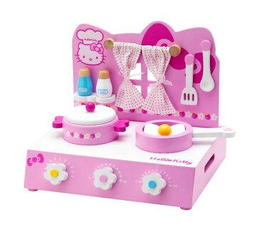 ハローキティ おもちゃ キッチン 台所 ままごと 調理 料理 女の子 海外 玩具