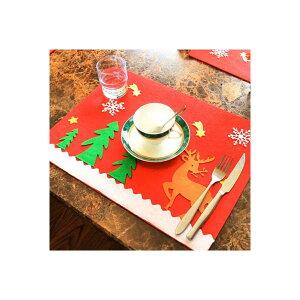 クリスマス 食卓 プレースマット ランチョンマット 2点 セット インテリア パーティ デコレーション 飾り 装飾