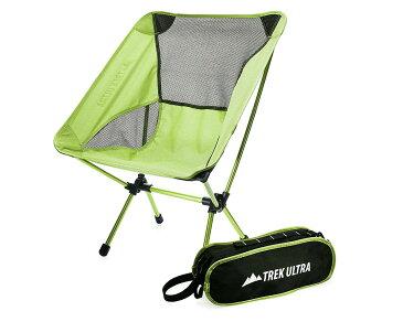 折りたたみイス 持ち運び バッグ付き チェア グリーン 椅子 ポータブル キャンプ トラベル アウトドア TrekUltra